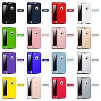 Противоударный чехол 360 для iPhone 5/5s/6/6plus/7/7plus/8/X  айфон ОРИГИНАЛ США стекло в ПОДАРОК