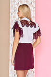 Эффектная блуза с плечевыми кокетками из гипюра 40-52р, фото 3