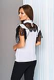 Елегантна блуза з плечовими кокетками з гіпюру 40-52р, фото 2