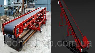 Ленточный погрузчик (конвейер) ширина 600 мм длинна 1 м.