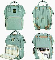 Сумка-рюкзак органайзер для мам Мятный