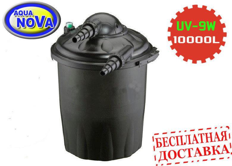 Напорный фильтр для пруда AquaNova NPF-20 с УФ-лампой