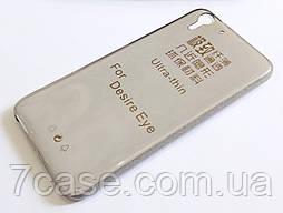 Чехол для HTC Desire Eye силиконовый ультратонкий прозрачный серый