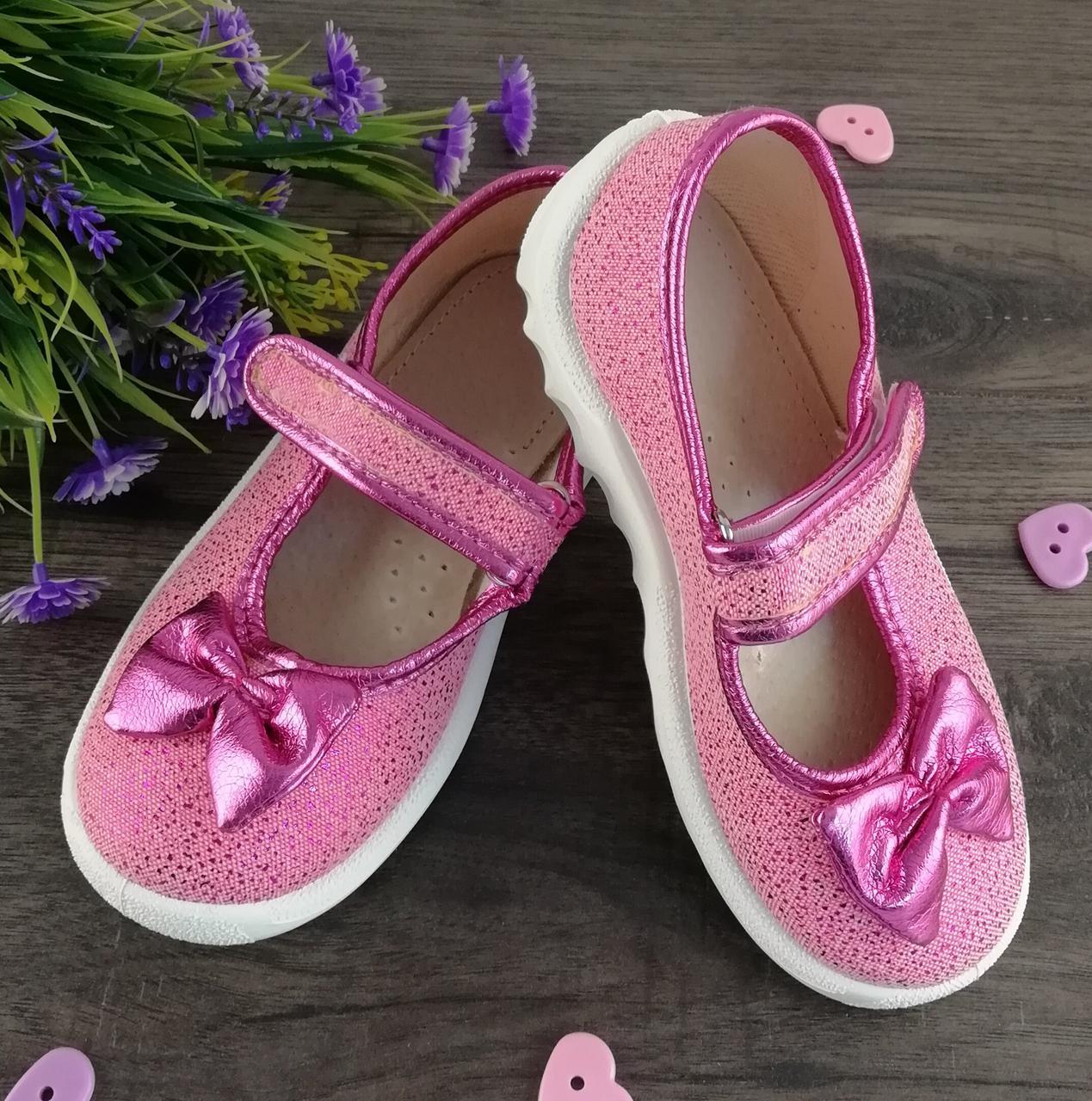 925205356244 Обувь для девочек Катя Элит Бант Розовый Waldi Украина - интернет-магазин