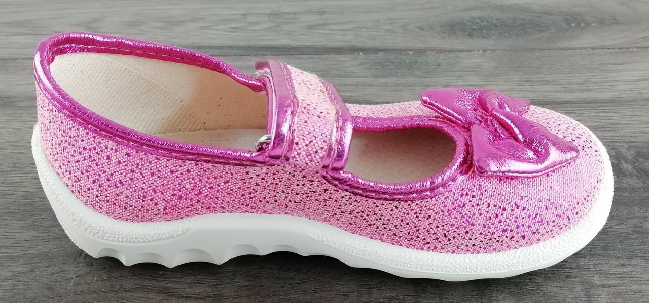 24f201cb269f Обувь для девочек Катя Элит Бант Розовый Waldi Украина  продажа ...