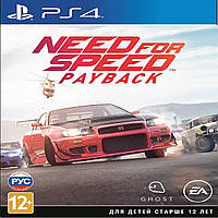 Need for Speed Payback RUS PS4 (NEW)