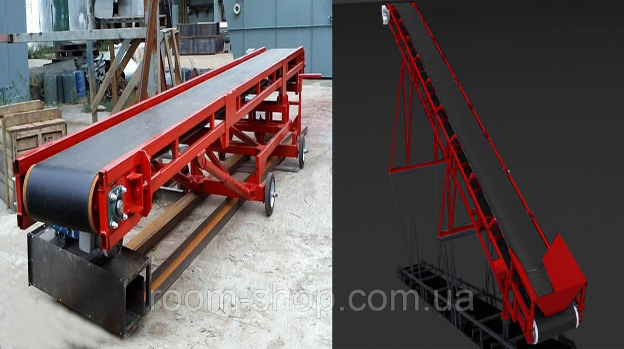 Ленточный погрузчик (конвейер) ширина 600 мм длинна 7 м.