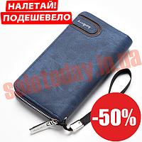 Кошелёк Baellerry S1514 Новинка!