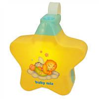 Музыкальная игрушка, проектор Babymix