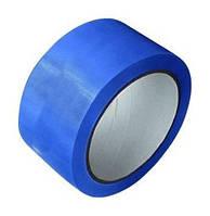 Скотч упаковочный синий - 48 мм × 50 м