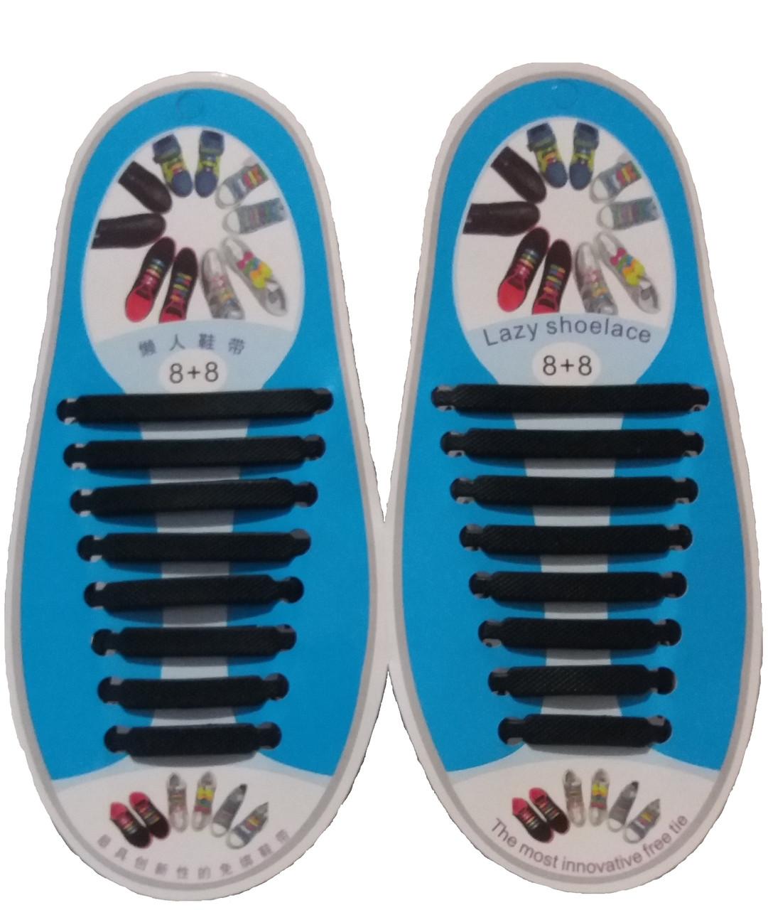 Силиконовые шнурки 8+8 16шт/комплект черные