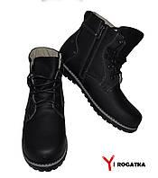 Подростковые зимние кожаные ботинки черные, BOTUS. Матовые