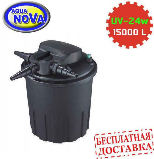 Напірний фільтр AquaNova NBPF-15000 УФ-лампа 24w зі зворотним промиванням.
