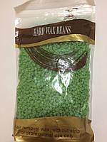 Воск пленочный для депиляции Hard wax beans в гранулах 500 g (пакет)