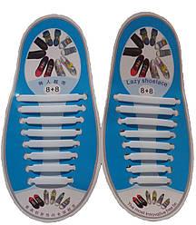 Силиконовые шнурки 8+8 16шт/комплект белые