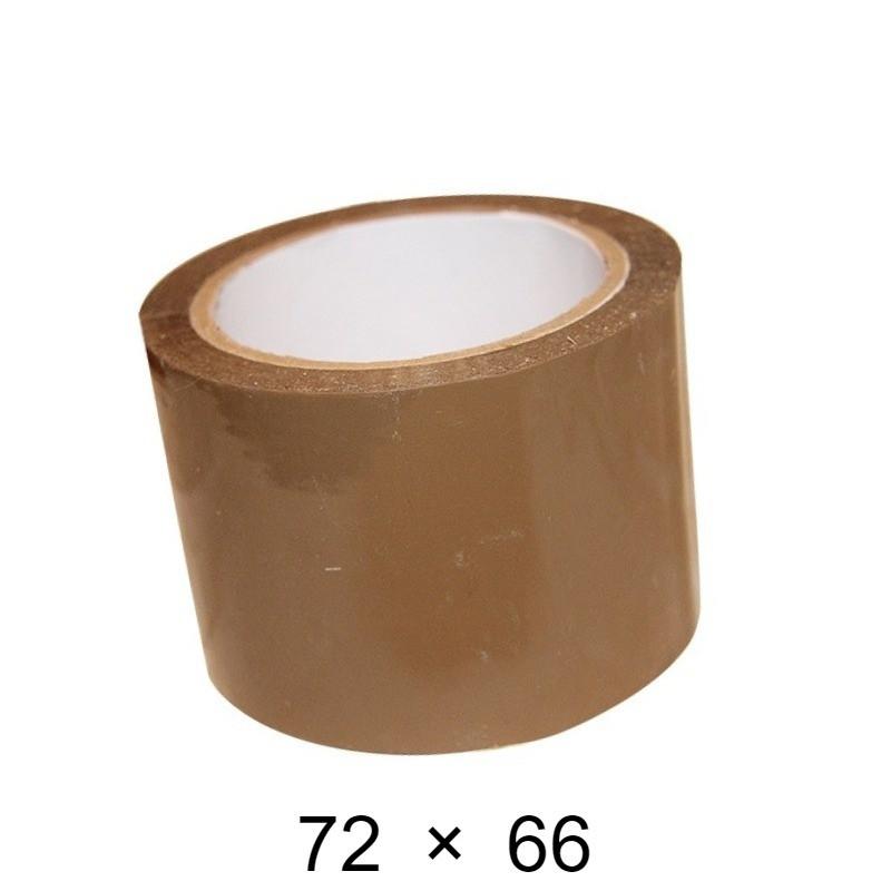 Скотч упаковочный коричневый - 72 мм × 66 м
