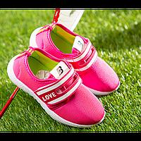 Кросівки дитячі BK малинові Розмір  21-36 0370a73e4397d