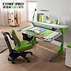 Детские регулируемые стулья и кресла Comf Pro