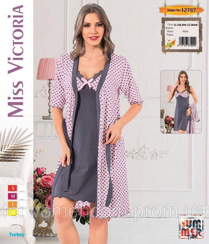 "Халат и ночнушка ""Miss Victoria"" (Турция)"