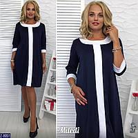 1c7e658e125 Стильное платье по супер в категории платья женские в Украине ...