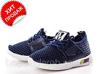 Яркие кроссовки для мальчика р(27-30)