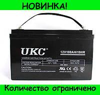 Аккумулятор BATTERY GEL 12V 100A UKC!Розница и Опт