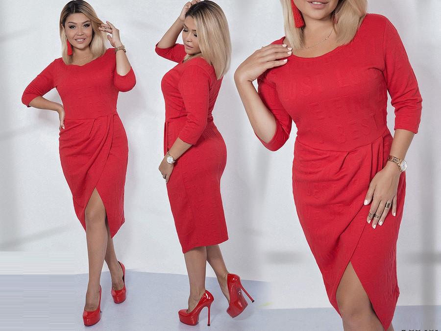 Платье 03726