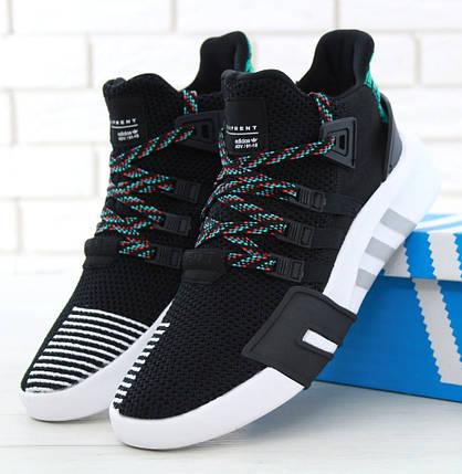 Мужские кроссовки Adidas EQT Bask Running Support ADV, фото 2