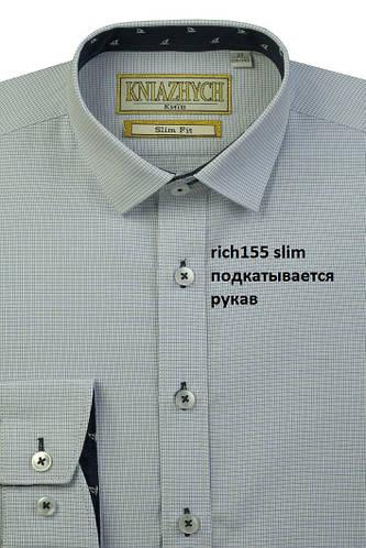 34204e8917d Товары и услуги по выгодной цене. Качественная одежда оптом и в розницу от  Интернет-магазина