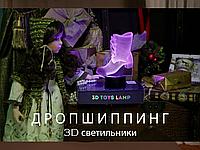 Дропшиппинг 3D Светильников