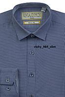 """Практичная школьная рубашка для мальчиков """"Княжич"""" 116-170 см, фото 1"""