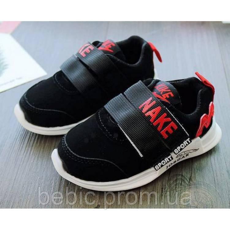 Кроссовки детские PU-замша черно-красные Размер: 22