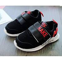 Кроссовки детские PU-замша черно-красные Размер: 22, фото 1