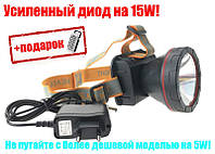 Сверхмощный аккумуляторный фонарь на лоб Yajia-LUXURY 1850-15W,АКБ 5000mAh-новинка 2018!