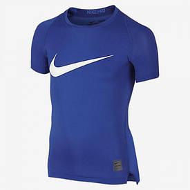 Короткий рукав для мальчиков Термобелье Nike Cool HBR Compression 726462-480 JR(02-08-06-02) S