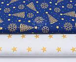 Набор хлопковых тканей 50*50 см с золотыми звёздочками и ёлочками из 2 шт., фото 3