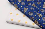 Набор хлопковых тканей 50*50 см с золотыми звёздочками и ёлочками из 2 шт., фото 2