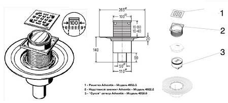 Трап VIEGA 583224 с сухим затвором ф50, нержавейка, вертикальный, фото 2