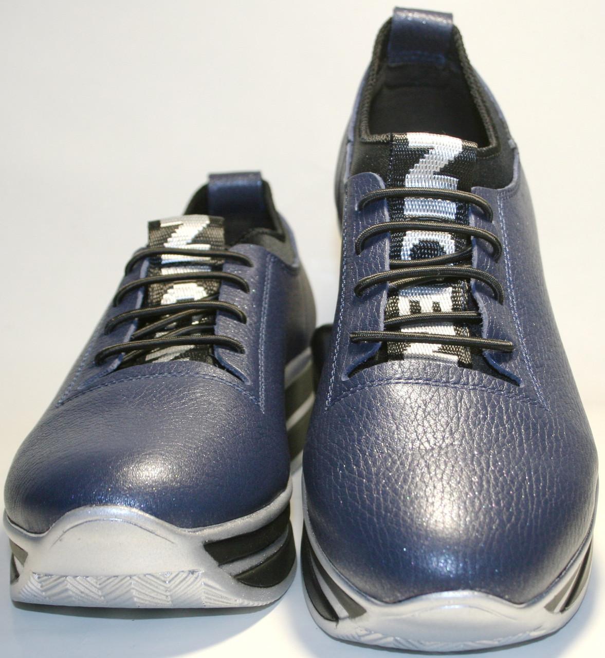 246492d7 Кроссовки на высокой подошве без шнурков - Интернет-магазин