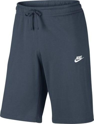 Шорти Nike Crusader Jersey Shorts In Navy 804419-464(05-07-08-04) L
