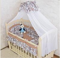 """Постельное белье для детской кроватки """"Серденько-7"""" Поплин, с защитой на бортики (кофейный)"""