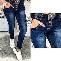 Женские джинсы бойфренд оптом в Украине. Сравнить цены 9d72160bcee2f
