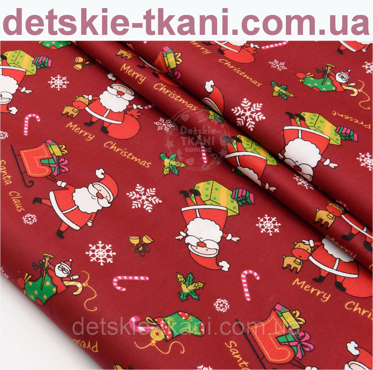 "Сатин ткань ""Санта Клаус с подарками"" на красном № 1446"