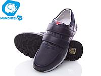 Детские спортивные туфли Clibee P190 синий