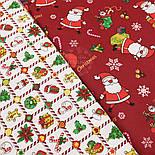 "Сатин ткань ""Санта Клаус с подарками"" на красном № 1446, фото 2"
