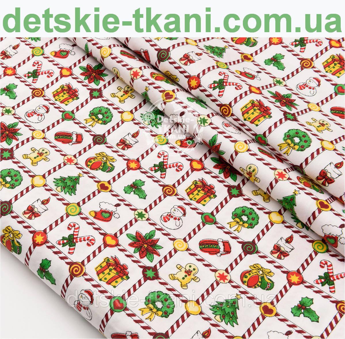 """Сатин ткань """"Рождественская клеточка"""" на белом № 1447"""