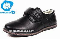 Детские  туфли Apawwa A157 черный