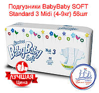 Подгузники BabyBaby SOFT Standard 3 Midi (4-9кг) 56шт
