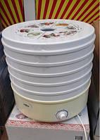 Электросушилка Ротор для фруктов и овощей на 20 литров ,5 лотков,Россия