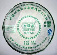 """Чай Шен Пуэр Мэн Ку """"Тэ цзи Цин Бин"""" 2007 год от 10 грамм"""